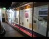 618 Hay Street, Western Australia, Australia, ,Retail,For Lease,Moana Chambers,Hay Street,1062